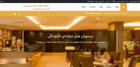 hotel galaxy wp theme