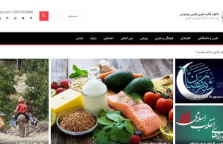 Catch Mag wp theme