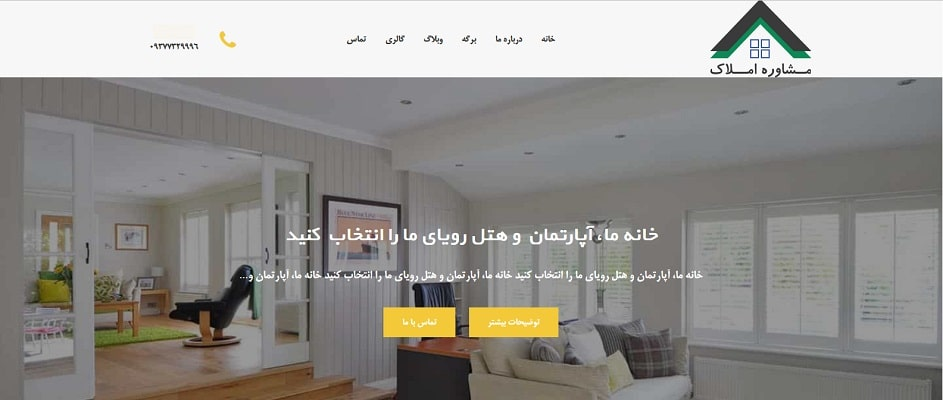 real estater wp theme