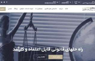 lawyer zone wp theme